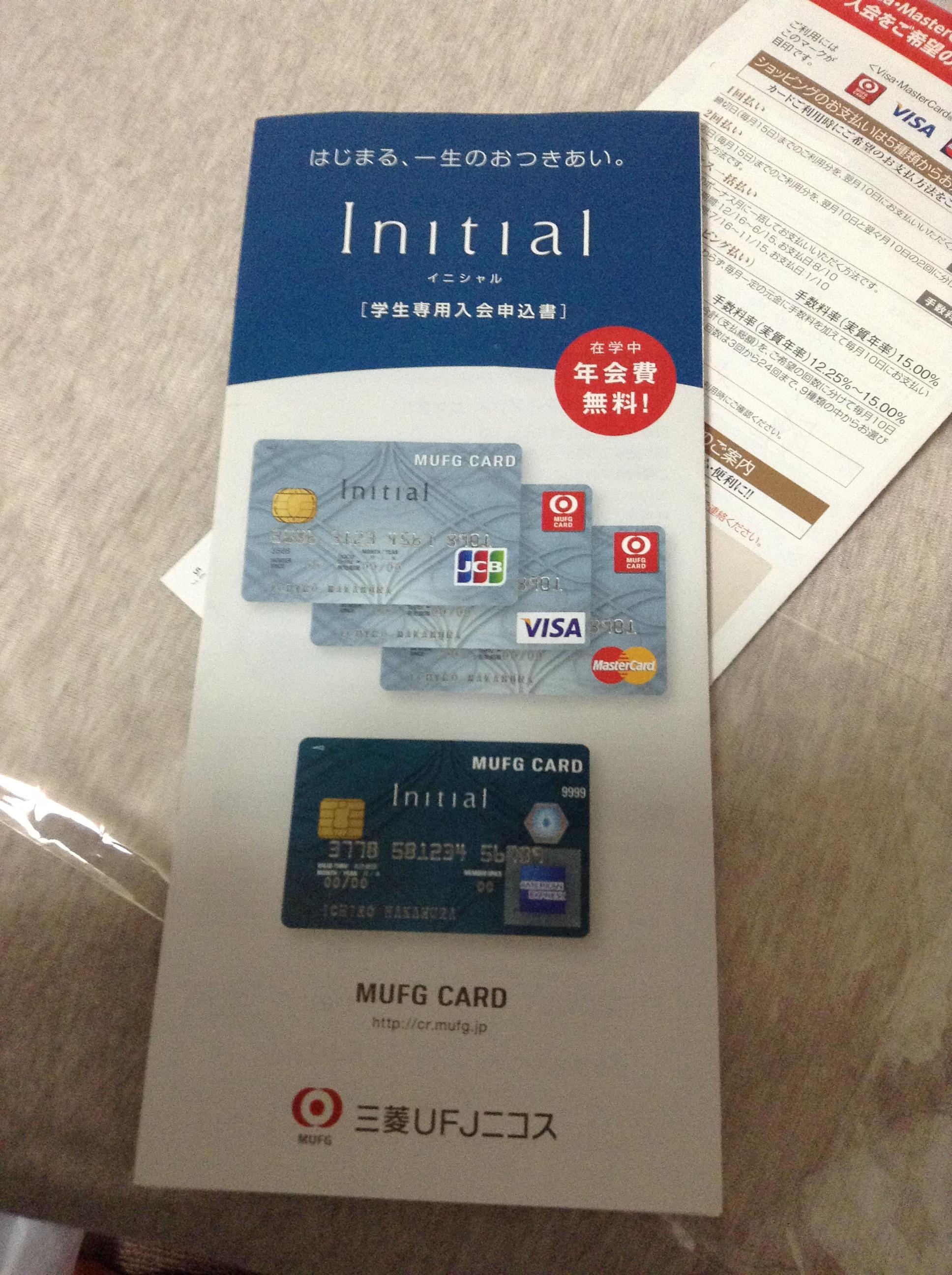 海外送金 東京三菱ufj 三菱UFJ銀行から海外送金する3つの方法